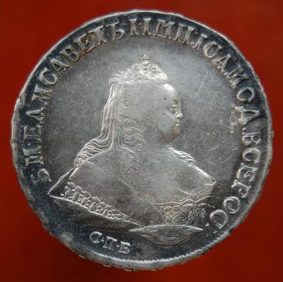 1746.1.jpg