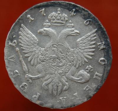 1746.2.jpg