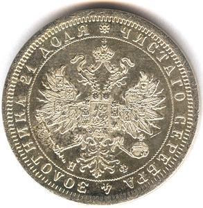 Rus1865.jpg