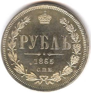 Rus1865_rx.jpg