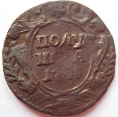 1 1748.jpg