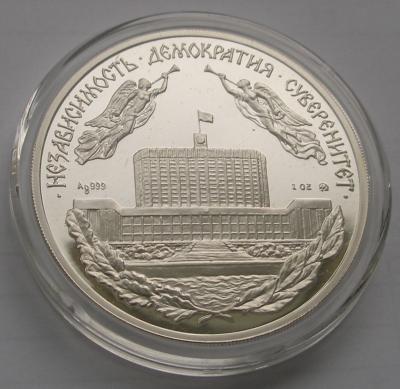 медаль-ав1.JPG