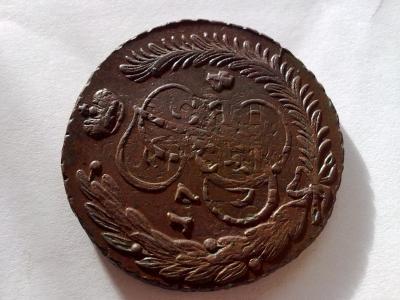 1794_pavel_1.jpg
