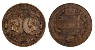 10 декабр 1828 года Санкт-Петербургский государственный технологический институт.jpg