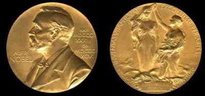 медаль Нобелевского лауреата.jpg