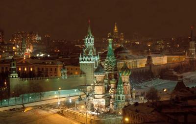 Moskva 1.jpg