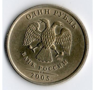 монетка.jpg