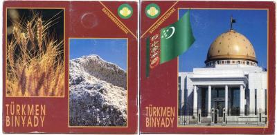 tm1993-2.jpg