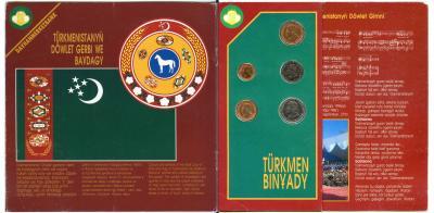 tm1993-4.jpg