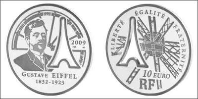 15 декабря 1832 Густав Эйфель.jpg