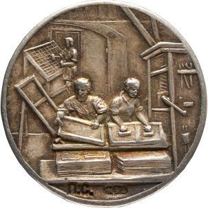 15.12.1583 (Скончался Иван ФЕДОРОВ).JPG