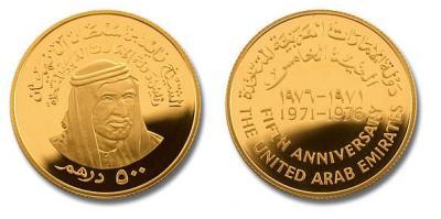 16 декабря 1971 года  – Национальный день Бахрейна.jpg