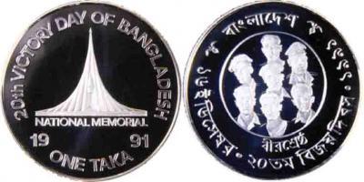 Бангладеш, День Победы..jpg