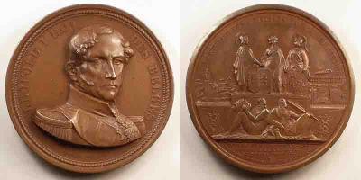 16 декабря 1790 Леопольд I Бельгии.jpg