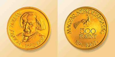 1882 — Золтан Кодаи, венгерский композитор.jpg