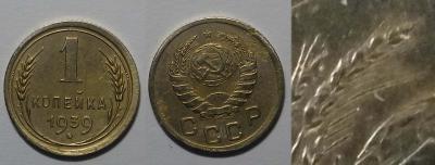 1 клпейка 1939.jpg