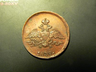 1838 em a.JPG