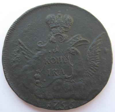 1 к 1756 Р.JPG