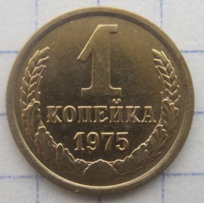 1k1975 153.jpg