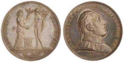 23  декабря 1777 Александр I.jpg