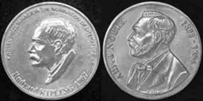 30 декабря 1865 Редьярд Киплинг.jpg