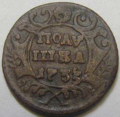 Полушка 1735 (1).JPG