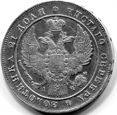 1-1842o.jpg