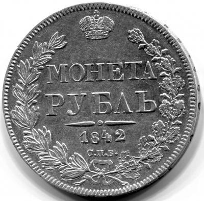 1-1842r.jpg