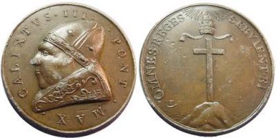31 декабря 1378 Каликст III.jpg