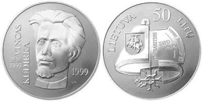 31 декабря 1858 Кудирка, Винцас.jpg