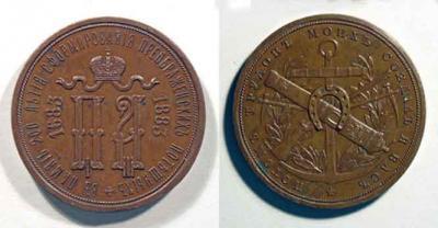 Медаль. В память 200-летия лейб-гвардии Преображенского полка.jpg