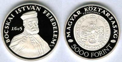 1 января 1557 Иштван Бочкаи.jpg