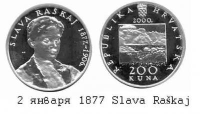 2 января 1877 Slava Raškaj.jpg