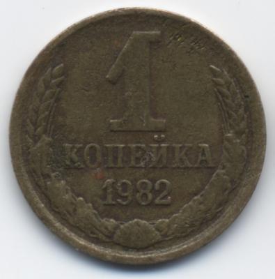 1982_2.jpg
