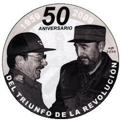 победа революции На Кубе.jpg