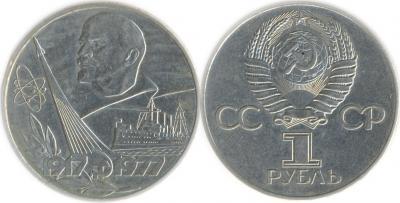 1-1977 на знамени.jpg