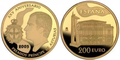 5 января 1938 Хуан Карлос I Хуан Карлос I.jpg