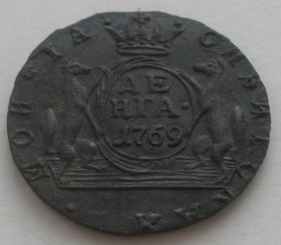 Денга 1769 Сибирь. Р.jpg
