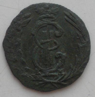 Полушка 1769. Сибирь. А.jpg