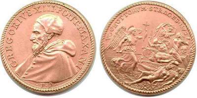 7 января 1501 Григорий XIII.jpg