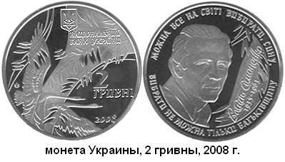 08.01.1935 (Родился Василий Андреевич СИМОНЕНКО).JPG