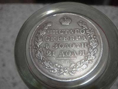1830б.JPG