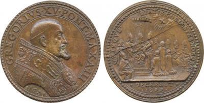 Григорий XV.jpg