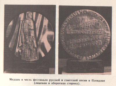 9 января 1923 Колмановский ,«Алёша».jpg