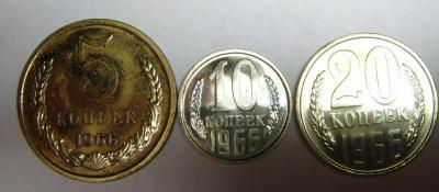 5,10,20 к 1966 г.JPG