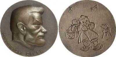10 января 1858 Цилле, Генрих.jpg
