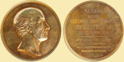 12 января  100-летие со дня рождения М.М. Сперанского. Гравёр А. Семёнов..jpg