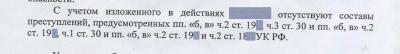 ВС+1.jpg