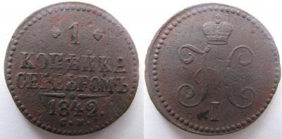 1_1842_CM.JPG
