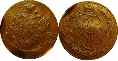 1796 ПП.jpg